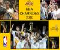 NBA Champions 2010 - Los Angeles Lakers - Puzzle